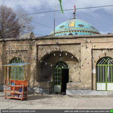 shrines in Iran making use of Geovision IP Cameras