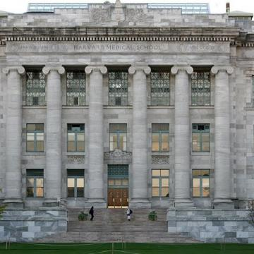 Harvard Medical School is making use of Geovision Systems