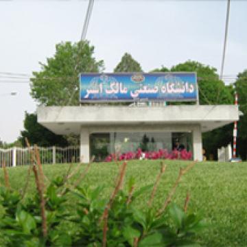 The Malek-Ashtar University of Technology making use of Geovision Systems