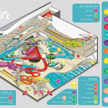 Opark Water Park making use of Geovision IP Cameras