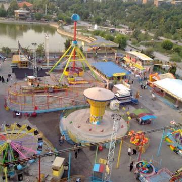 Eram Amusement Park