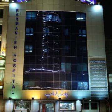 بیمارستان فرمانیه مجهز به دوربین های تحت شبکه ژئوویژن