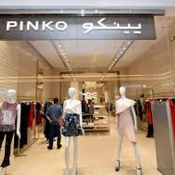 PINKO stores across IRAN have GEOVISION DVR cards installed