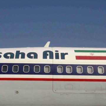 Saha Airlines making use of Geovision IP Cameras