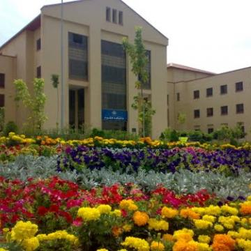 The University of Mohaghegh Ardabili making use of Geovision Systems